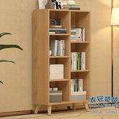 書櫃 簡約書架落地家用簡易置物架儲物櫃簡約現代學生書櫃書架辦公櫃【快速出貨】