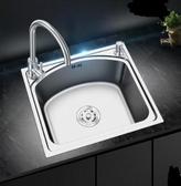 水槽 水槽單槽廚房水盆加厚304不銹鋼洗菜池水池洗菜盆單槽套餐 MKS小宅女