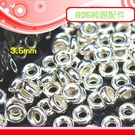 銀鏡DIY 925純銀DIY材料串珠配件/車輪珠/算盤珠亮面隔珠3.5mm~適合手作蠶絲蠟線/幸運繩(非白鋼)