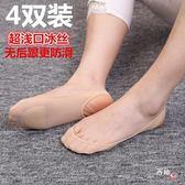 船襪女夏季超淺口高跟鞋不掉跟吊帶襪隱形硅膠防滑單鞋短冰絲襪子(限時八八折)