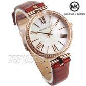 Michael Kors 邁可·寇斯 國際精品女錶 璀璨晶鑽時尚真皮手錶 玫瑰金x珍珠貝x紅 MK2791
