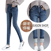 EASON SHOP(GW8910)實拍彈力包臀貼身刷毛加絨加厚收腰牛仔褲休閒褲小腳褲鉛筆褲貼腿褲窄管褲女九分