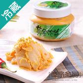 慶家黃金泡菜450g【愛買冷藏】