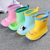 日本兒童雨鞋防滑寶寶雨靴小童男童女童四季水鞋兒童加絨雨鞋水靴 【快速出貨八折免運】
