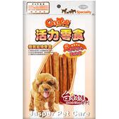 【寵物王國】活力零食-TR30鴨肝夾心雞肉條180g