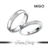 【米格 MiGO‧光采白鋼戒指】【單個】鋼式飾品/情人/情侶對戒  SRS691-SRT692