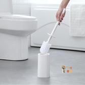 馬桶刷 新款家用洗馬桶刷長柄無死角廁所坐便器清潔刷子衛生間潔廁套裝