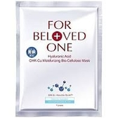 FOR BELOVED ONE寵愛之名 三分子玻尿酸藍銅保濕生物纖維面膜 單片 效期2020.09【淨妍美肌】
