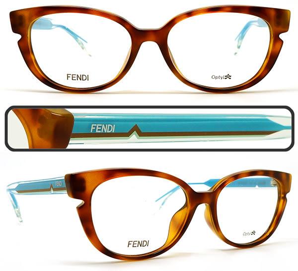 【台南 時代眼鏡 FENDI】光學眼鏡鏡框 FF0143 N9D 51mm 義大利時尚流行品牌 公司貨開發票
