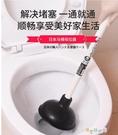 疏通器 日本進口馬桶吸盤疏通器廁所疏通皮搋子廁所蹲便管道下水道疏通器 奇思妙想屋YYJ