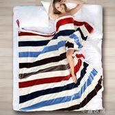 珊瑚絨毯子冬季加厚法蘭絨毛毯床單夏季學生單人宿舍雙人被子薄款   芊惠衣屋igo