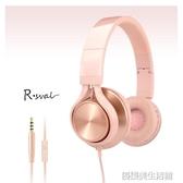 幻領RPH-003電腦耳麥頭戴式線控帶麥K歌粉色耳機手機游戲直播女生