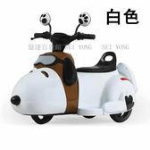 【億達百貨館】20659-可愛兒童電動摩托車 充電童車 電動三輪車 玩具車 可外接MP3 現貨白色 特價~