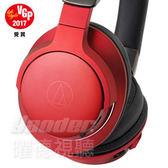 【曜德 / 新上市】鐵三角 ATH-AR5BT 紅色 摺疊無線耳罩式耳機 持續30hr / 免運 / 送收納袋+收線器