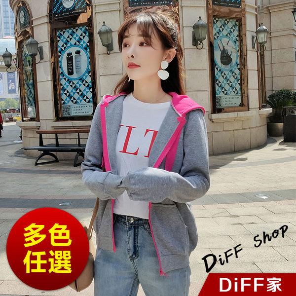 【DIFF】韓版經典撞色系運動連帽外套 薄外套 運動外套 棒球外套 連帽外套大學外套【J82】