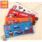 帆布 鉛筆盒 筆袋 文具袋 文具盒 倫敦...