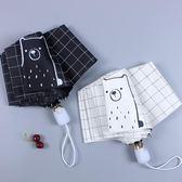 雨傘女全自動晴雨兩用可愛遮陽傘小巧便攜折疊防曬防陽光太陽傘  韓語空間