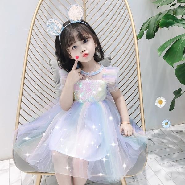 3女童蓬蓬紗連衣裙夏裝4兒童洋氣彩虹裙子寶寶小童禮服公主裙6歲4 霓裳細軟