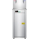 開水機 不銹鋼溫熱直飲水機立式大型開水器商用燒水機DF 瑪麗蘇