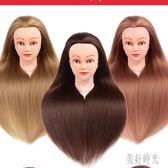 假髮頭模仿真髮公仔頭美髮模特頭假人頭模型練習盤髮編髮化妝造型CC3922『美好時光』