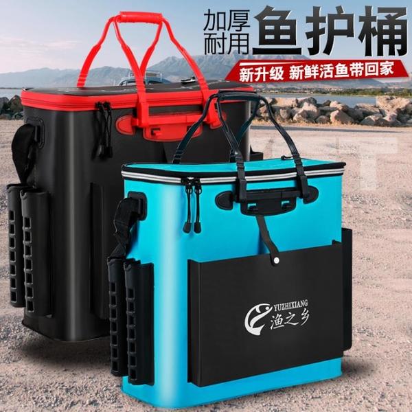 魚桶釣魚桶加厚摺疊魚護桶多功能裝魚桶魚護箱EVA防水活魚桶大號 「店長熱推」