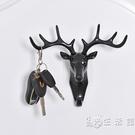 鹿角美式家居裝飾掛鉤墻上置物架壁掛創意墻面個性鹿頭墻壁鑰匙架 小時光生活館