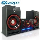 ^聖家^DennysDivX/USB DVD床頭音響 MD-300【全館刷卡分期+免運費】