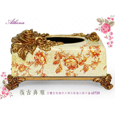杏色大理石紋大花上掀式有腳面紙盒JSA-EB05