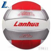 排球中考學生專用球標準軟式比賽兒童5號男女初中生訓練用球 EY6822【艾菲爾女王】
