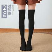 過膝襪女高筒襪子女韓版學院風純色顯瘦日系打底顯瘦長筒棉襪  傑克型男館