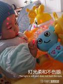 兒童節玩具兒童魔法棒發光玩具女孩棒公主閃光仙女音樂禮物星空投影寶寶嬰兒 溫暖享家