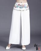民族風流蘇繡花褲裙女中式中國風長款甩褲搭配闊腳褲 週年慶降價