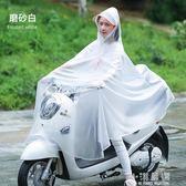 摩托車單人雨衣成人電動自行車騎行抖音雨披透明男女加大加厚雨批『小淇嚴選』