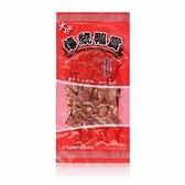 美雅傳統蔗燻系列-美雅傳統蔗燻鴨賞X3包