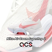 Nike 訓練鞋 Wmns Air Zoom SuperRep 2 白 紅 女鞋 高強度訓練 創新緩震機能 運動鞋 【ACS】 CU5925-100