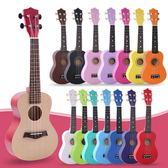 初學者正品木質小吉他LVV4592【KIKIKOKO】