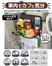 車之嚴選 cars_go 汽車用品【W853】日本 SEIWA 多功能後座餐盤飲料面紙盒架 智慧型手機架(可放2支)