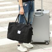 短途帆布旅行袋女男輕便手提包大容量健身單肩包多功能行李登機包 DR13337【Rose中大尺碼】