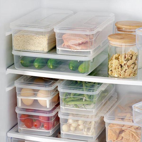 3個裝 帶扣廚房分類瀝水保鮮盒塑料冰箱冷藏冷凍儲藏盒食物收納盒 智聯igo