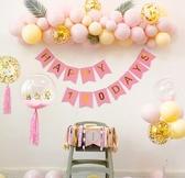 生日布置百天一周歲氣球套餐