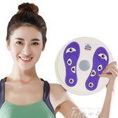 大面板女性扭腰盤家用身器腿腰身扭扭樂運動健身器材【米娜小鋪】