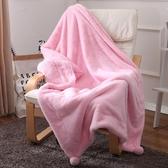 絨冬季雙層加厚保暖小毛毯被子珊瑚絨單人午睡毯沙發毯蓋毯子 KV4383 【歐爸生活館】