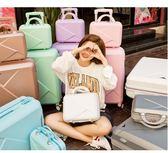 旅行箱 行李箱小清新萬向輪旅行箱登機箱20韓版子母箱男女潮拉桿箱20寸 唯伊時尚