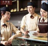 酒店餐飲咖啡廳服務員工作服夏裝女蛋糕奶茶速食店西餐廳短袖服裝LG-882022