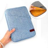 (超夯大放價)平板包10.1寸聯想Plus/pro X703F/X50FM平板電腦保護套內膽包平板包