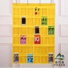 48格54格手機掛袋班級學校收納袋幼稚園卡袋物品收納袋【步行者戶外生活館】