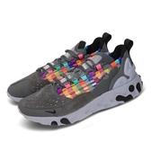 Nike 休閒鞋 React Sertu 灰 彩色 男鞋 運動鞋 THE 10TH 【PUMP306 AT5301-004