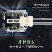 氧氣泵增氧機養魚加打氧機小型家用迷你超靜音氧氣泵220v夏洛特