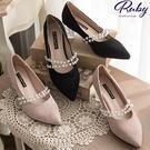 鞋子 一字珍珠琉璃感尖頭中跟鞋-Ruby s 露比午茶