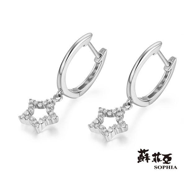 蘇菲亞SOPHIA - 童話風格 星星造型鑽石耳環